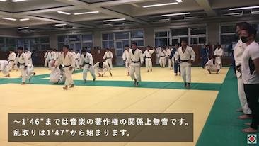 Retour à l'entraînement collectif au Japon…