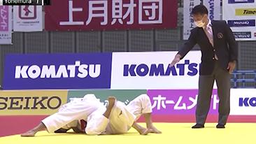Coupe du Kodokan 2020 – La finale des -60kg