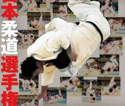 Le Zen Nihon et la Coupe de l'Impératrice en direct sur internet ce week-end